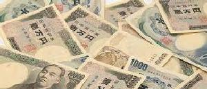 お金借り放題 日銀が貸付金のゼロ金利政策を検討【海外の反応】