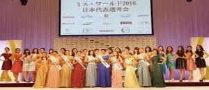 ミス・ワールド日本代表決定!インド人ハーフ美女勝利【海外の反応】