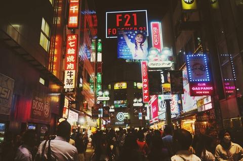 asia-city-city-lights-1727627