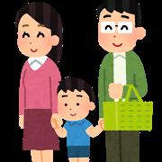 shopping_supermarket_family_boy