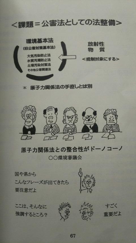 DSC_0441