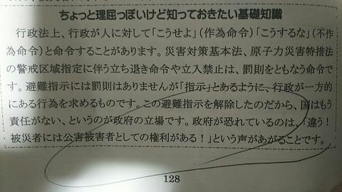 DSC_0979