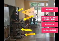 01_スライド