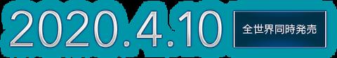 7FCF5F70-4930-421C-A872-D9044A904FC4