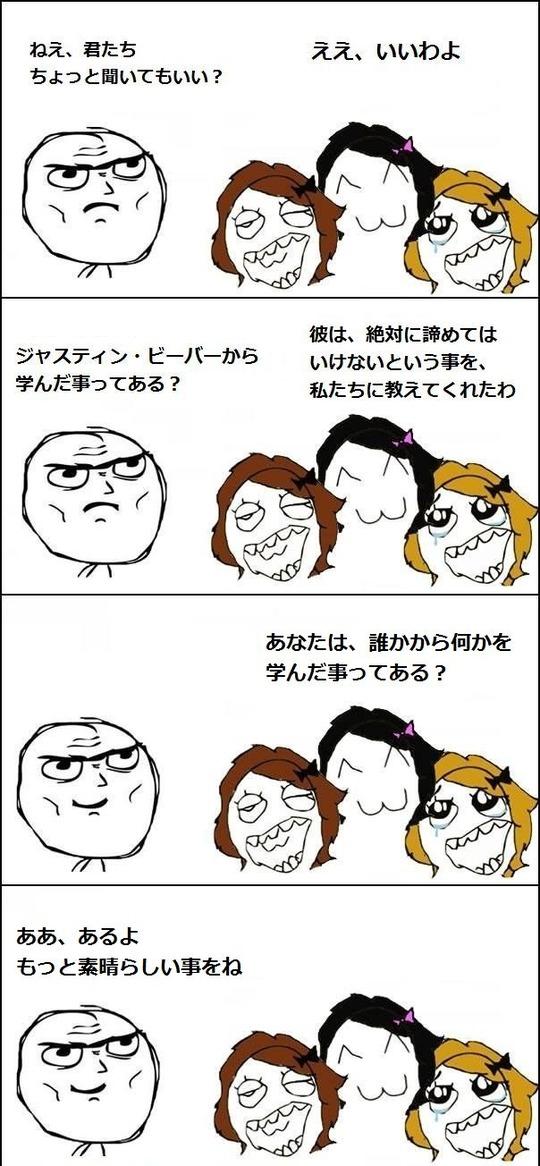 海外の反応プリーズ (2)