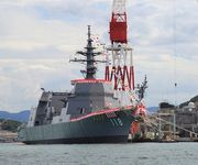 ( `ハ´)「日本の新しい防衛予算案について。これはやる気満々アルネ…」 【中国の反応】