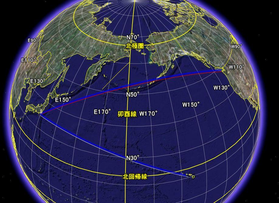 海上不安庁:GoogleEarthと大圏コ...