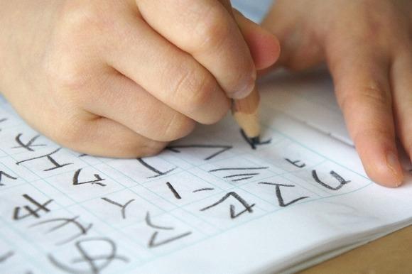 韓国人「日本語の授業を廃止してください」