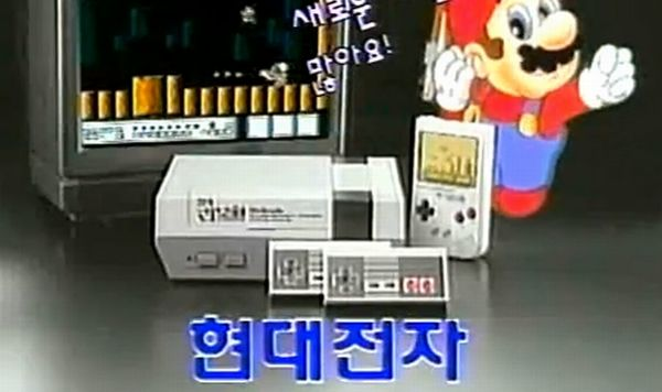 ka-1981