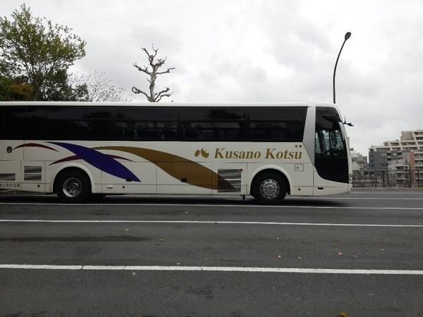 ka-209192