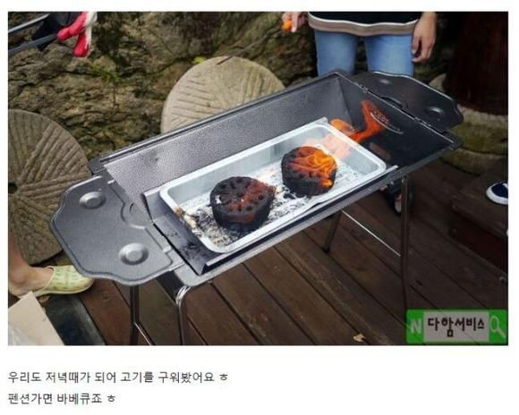 尹美香 豪邸 ペンション 前身 挺対協に関連した画像-05