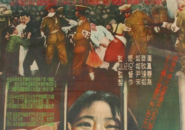韓国人「17歳だった柳寛順が日本人から受けた拷問があまりにもひどすぎた件」