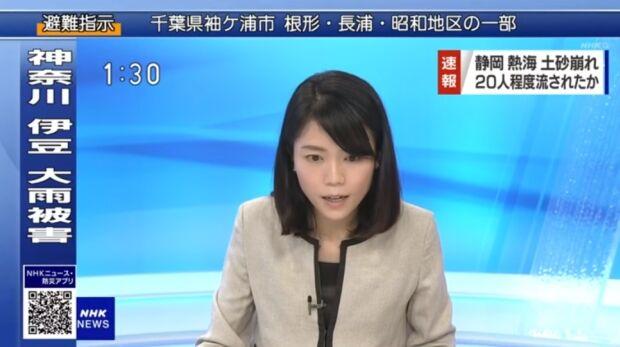 ニュースu1 韓国 保守速報