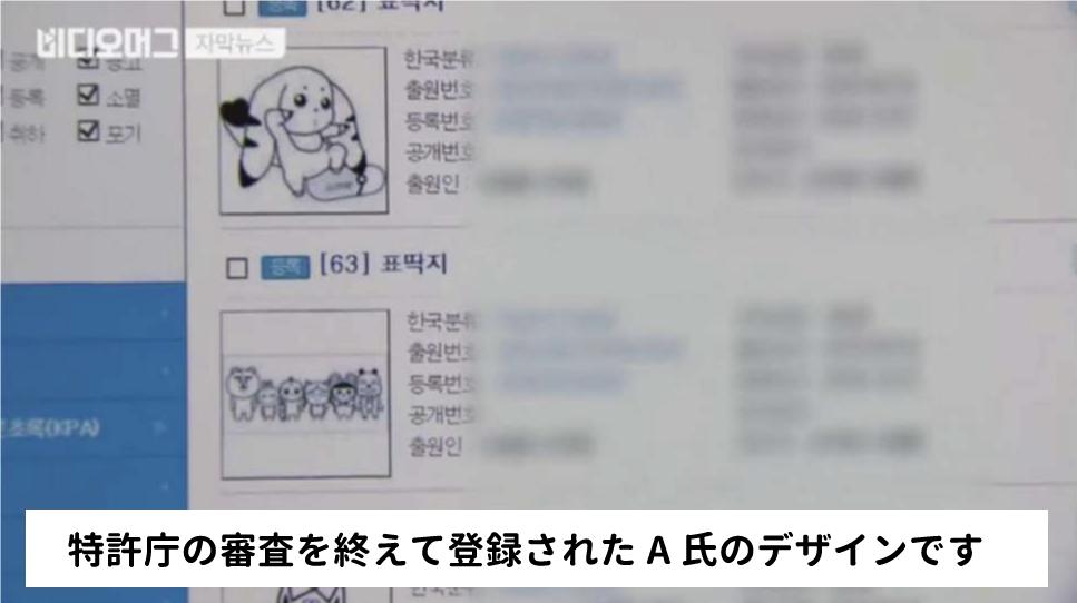 CM11について語ろう [無断転載禁止]©2ch.netYouTube動画>12本 ->画像>324枚