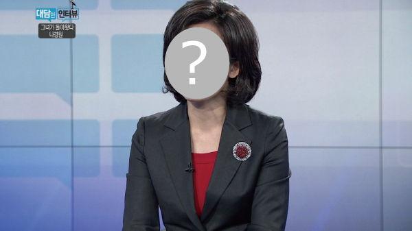 韓国人「韓国で最も美人な政治家をご覧ください」
