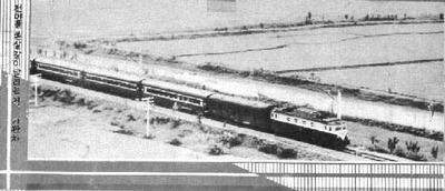 ka-0853