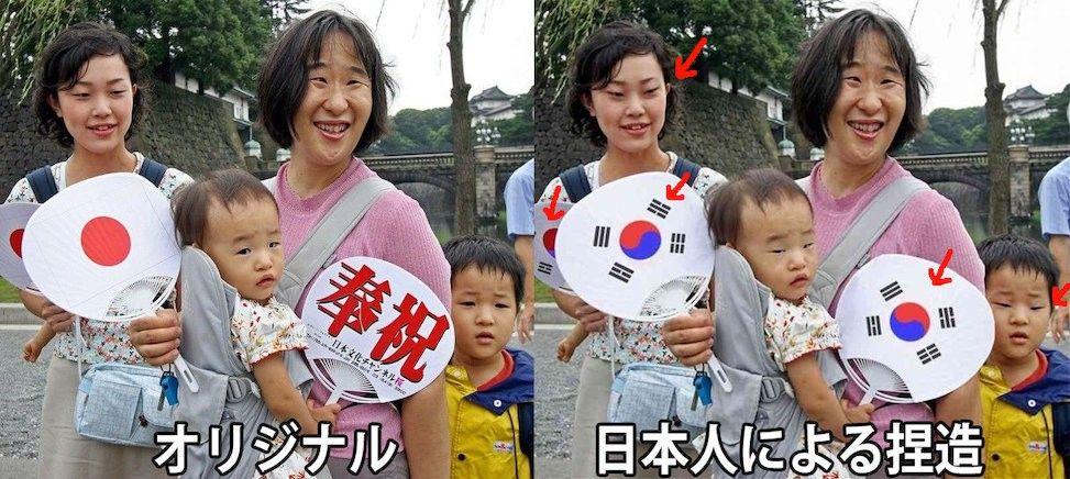 韓国人「日本人の捏造に見る ... : 東南アジア 子供 : 子供