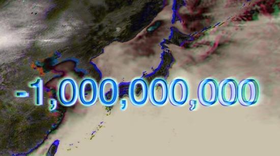 00005473