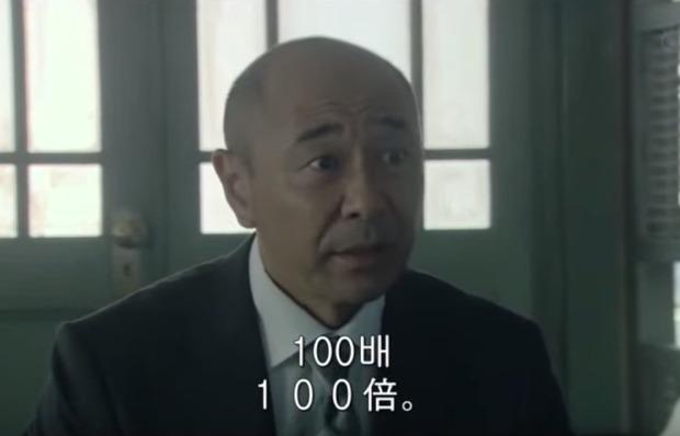 00007082