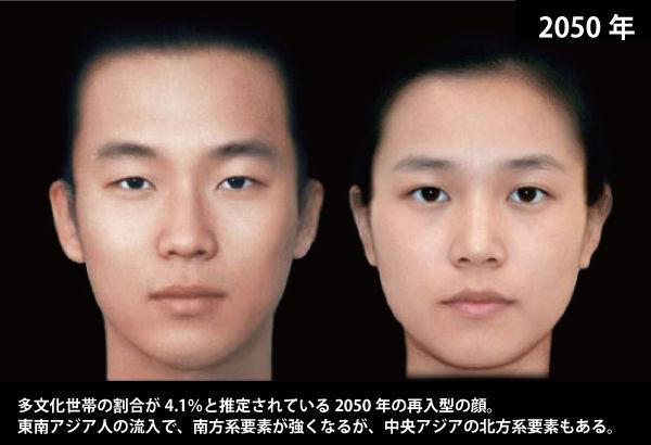 【リスカブス】韓国人留学生「日本は好き ...