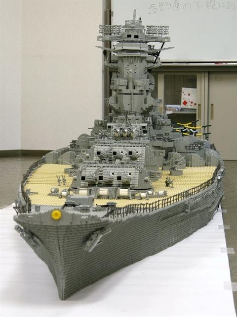 ka-207975