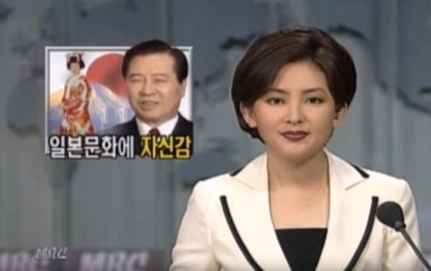 韓国人「日本文化が韓国を占領していた時代をご覧ください」