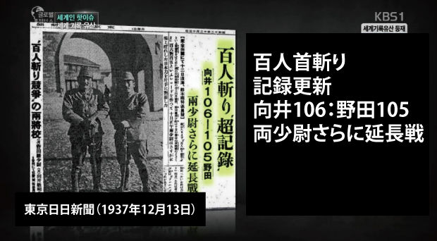 00001145