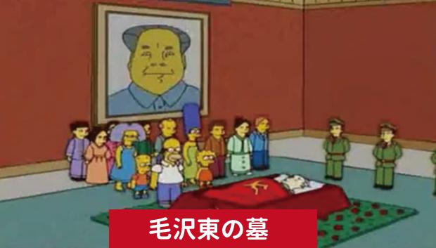 民☆党ですが未来への投資を希望します©2ch.netYouTube動画>4本 ->画像>154枚