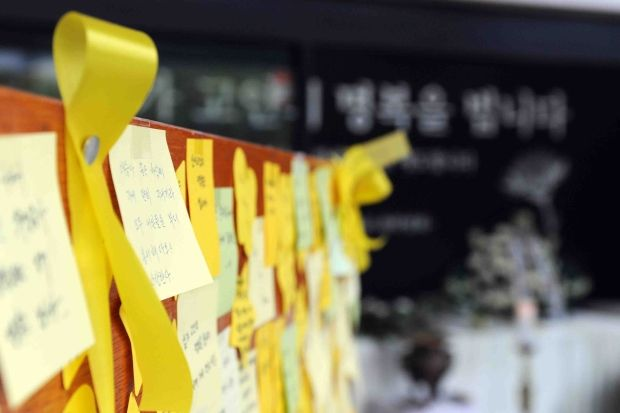 韓国人「1人当たり10億ウォン請求…明日に控えたセウォル号国家賠償判決に注目集まる」
