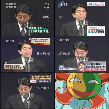 00000539