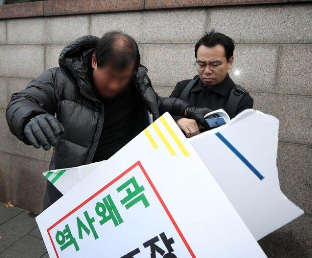 主義 人 韓国 反応 の 反日 種族