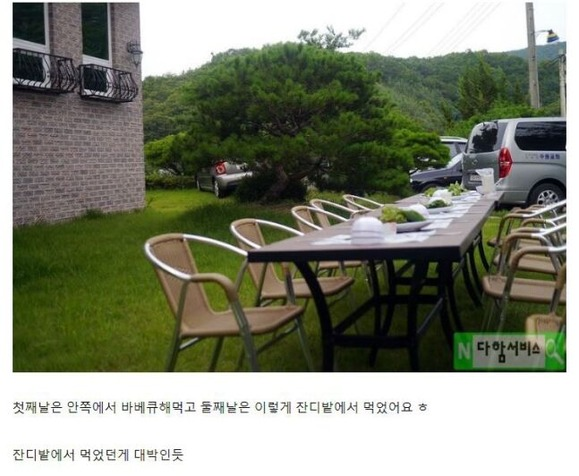 尹美香 豪邸 ペンション 前身 挺対協に関連した画像-04