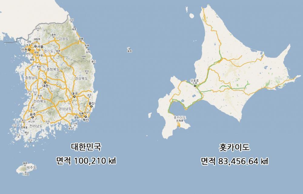 韓国人「北海道美しい!」「行ってみたい!」「日本はこんなに大きな国なのか?」