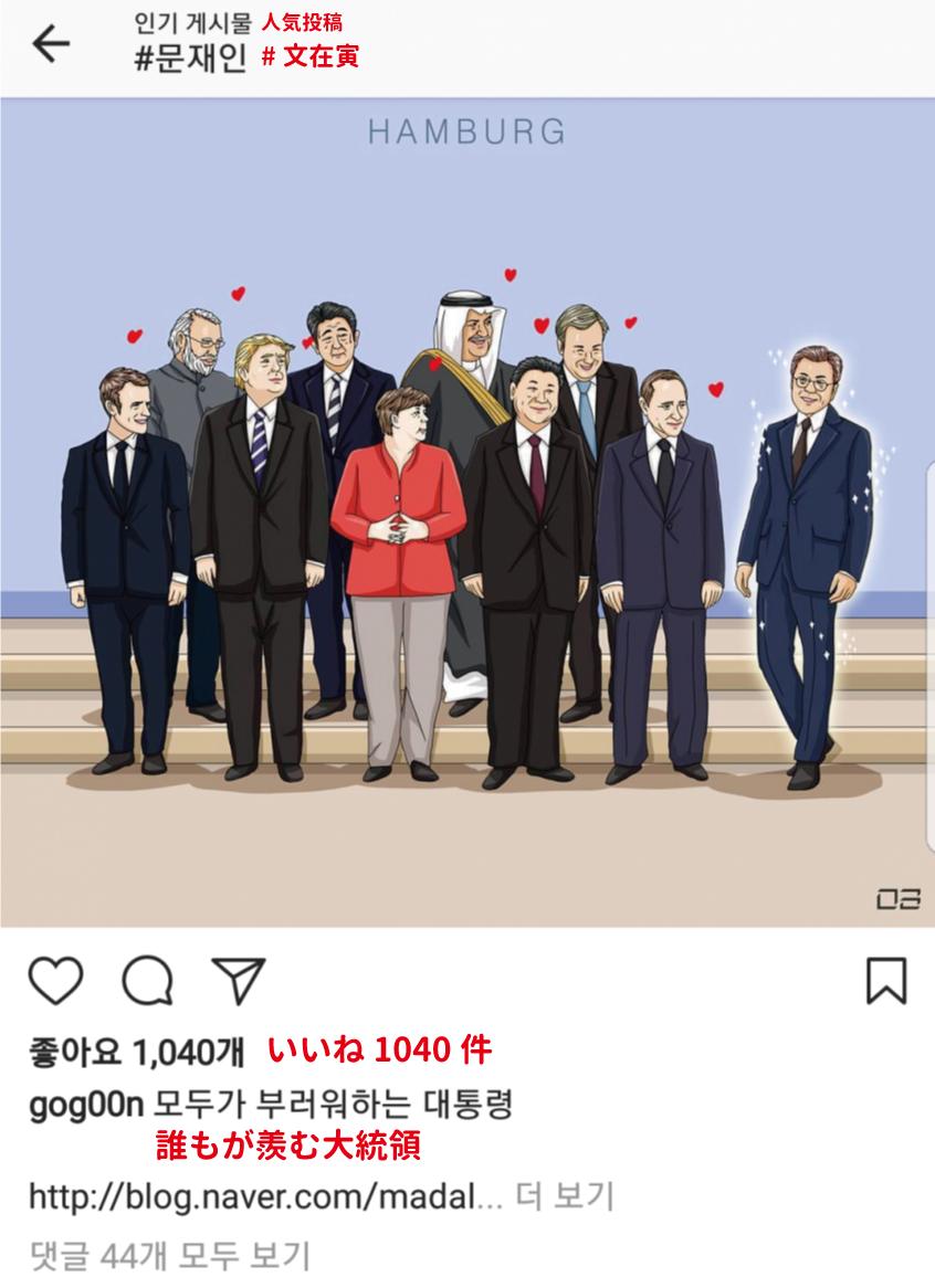 【外交】トランプ大統領、北朝鮮との対話を重視する韓国に強い不満 日米会談のやりとり判明★3 YouTube動画>4本 ->画像>61枚