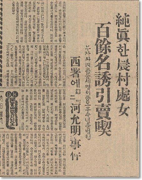 【韓越】ベトナム日刊紙、ベトナム戦での韓国軍民間人虐殺を異例の報道[9/23]©2ch.netYouTube動画>4本 ->画像>66枚