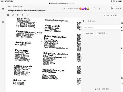 E0D1D6FF-9CD2-44BE-AD15-96364C9A80E8
