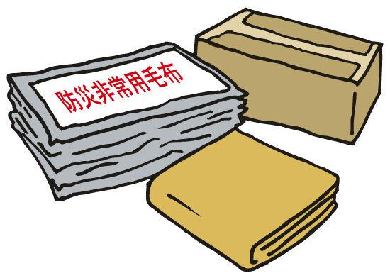 貯蔵品3(毛布)