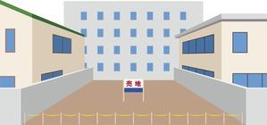 土地購入の着手金 sozai_image_166706 - コピー