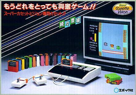 http://livedoor.blogimg.jp/kaiko80s/imgs/6/3/6374ed39.jpg