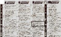 mokuyou11