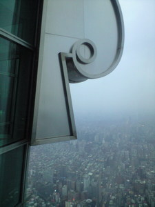 2009年12月19日台北101飾り付き展望階