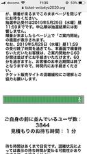 IMG_4483
