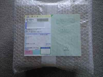 CA391931 2009May31 mebius packege
