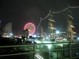 2008年9月30日みなとみらい夜景