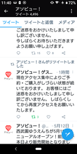 Screenshot_20210530-114024