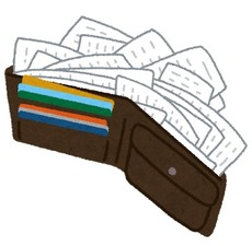 クレカとレシートがいっぱいの財布イラスト