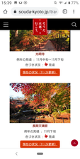 Screenshot_20201127-153926