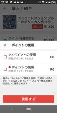 Screenshot_20210225-215110