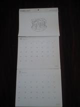 2008年12月28日カレンダー再利用1