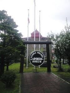 2011年10月07日余市工場看板